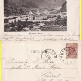 Manastirea Putna (Bucovina, Suceava)- clasica, rara