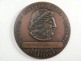 ZIRIDAVA 2000 - EXPOZITIA DE FILATELIE TEMATICA - ARAD 1978