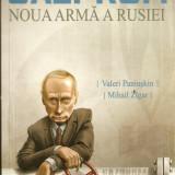 Gazprom-noua arma a Rusiei - Istorie