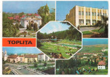 Carte postala(ilustrata)-HARGHITA -Toplita