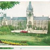 carte postala(ilustrata)-IASI-Palatul Culturii