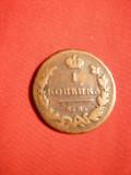Moneda 1 Kop. 1819 EM ,HM ,bronz ,Rusia ,cal.F.Buna