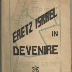 A.Remba / ERETZ ISRAEL IN DEVENIRE - editie 1940