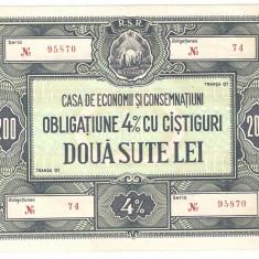ROMANIA - Obligatiune CEC 200 LEI / 1960-70 - Transa I ( mai rarute ). XF+/ aUNC