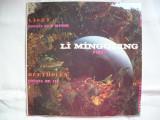 Liszt - Sonata in B minor / Beethoven - Sonata op. 110 - ( pian: Li Mingqiang) - VINIL
