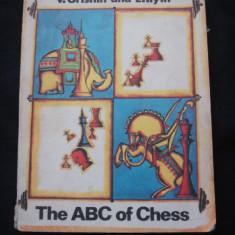 V. GRISHIN AND E. ILYIN - THE ABC OF CHESS { limba engleza, cu ilustratii color }
