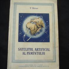 V. PETROV - SATELITUL ARTIFICIAL AL PAMINTULUI - Carte Astronomie
