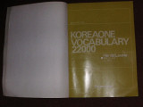 Koreaone Vocabulary 22000 - Harold Levine