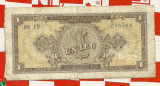 1  LEU 1952 seria m 19-...568