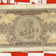 1 LEU 1952 seria m 19-...568 - Bancnota romaneasca