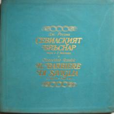 Puccini - Madam Butterfly - ( Clara Petrella, Ferruccio Tagliavini, Giuseppe Taddei, Mafalda Massini ) - 3 discuri - VINIL - Muzica Opera