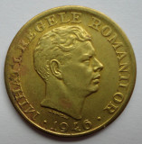 2000 lei 1946 -- piesa 7 --