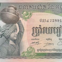 Bancnota Cambodgia 500 Riels (1975) - P16b UNC
