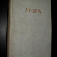 A.P. Cehov-Opere, 1957, vol VI