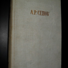 A.P. Cehov-Opere, 1957, vol VI - Carte Antologie