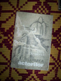 Intrarea actorilor - Doru Davidovici