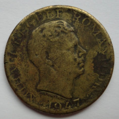 10000 lei 1947 / 10.000 lei 1947 -- piesa 3 -- posibil FALS DE EPOCA - Moneda Romania