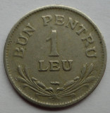 1 leu 1924 fulger monetaria Poissy - piesa 3 -