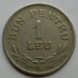 1 leu 1924 fulger monetaria Poissy - piesa 3 - - Moneda Romania