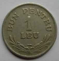 1 leu 1924 fulger monetaria Poissy - piesa 3 - foto