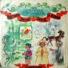 VRAJITORUL APELOR si SAHIM SI MINGO DISC VINIL) - Muzica pentru copii electrecord