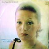ALLA PUGACHEVA - BE BEYOND A FUSS OF LIFE (DISC VINIL)