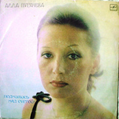 ALLA PUGACHEVA - BE BEYOND A FUSS OF LIFE (DISC VINIL) - Muzica Dance electrecord