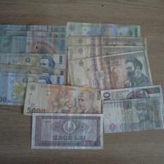 Bancnote romanesti vechi, monede romanesti si straine vechi - Bancnota romaneasca
