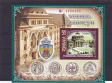 Colita Vechiul Bucuresti 2007 numar rosu Romania.