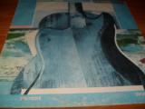 ALEXANDRU ANDRIES - Despre Distante 1987 vinil!