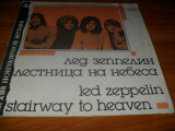 "Led Zeppelin, ""Stairway to heaven"", VINIL, LP"