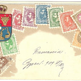 RARITATE, filatelie, Romania, timbrele si stema, PRIMA EXPOZITIE FILATELICA Budapesta 1909 - Carte postala tematica