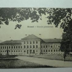 BRASOV - GIMNAZIUL ROMAN - STAMPILA DE CENZURA