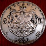 5 lei 1880 NUMELE GRAVORULUI PE CERC - Moneda Romania