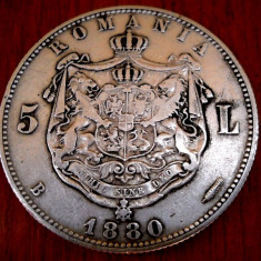 5 lei 1880 NUMELE GRAVORULUI PE CERC