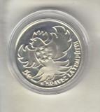 Bnk mnd Antarctica - St Paul Islands 5 euro 2005 , proof, Australia si Oceania