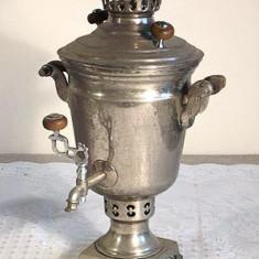 Samovar(anul 1887) - Metal/Fonta, Vase