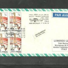 PRIM ZBOR BACAU - MASSA CU AVIONUL IAK-52, plic aerofilatelic, TIMBRU CU EROARE