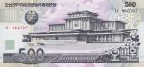 Bancnota Coreea de Nord 500 Won 2007 - PNew UNC