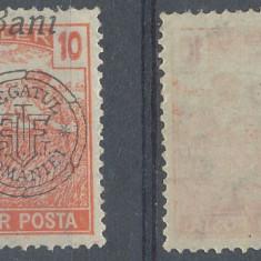 RFL 1919 ROMANIA Emisiunea Oradea eroare Seceratori 10B deplasat si cadru spart - Timbre Romania, Nestampilat