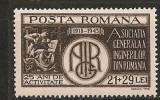 Romania 1943 - A.G.I.R., timbru nestampilat, DB14