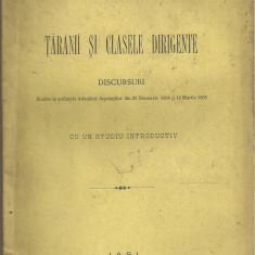 A.C.Cuza / TARANII SI CLASELE DIRIGENTE - editie 1895, Iasi - Carte Editie princeps