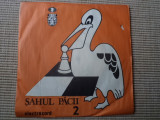 Pro musica sahul pacii 2 ilie stepan disc single vinyl muzica rock cs 220 1988, VINIL, electrecord