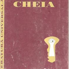 (C1635) CHEIA DE MARK ALDANOV, EDITURA ISTROS A MUZEULUI BRAILEI, BRAILA, 1999, TRADUCERE DIN LIMBA RUSA SI PREFATA DE LIVIA COTORCEA - Album Muzee