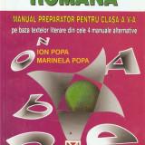 Manual preparator pentru cl. a V-a - Carte Cultura generala, Niculescu