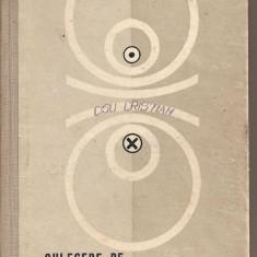 (C1641) CULEGERE DE PROBLEME DE FIZICA PT. INVATAMANTUL MEDIU DE C. MAICAN, A. NEGULESCU, D. TANASE, V. ATANASIU, EDP 1964 - Teste admitere liceu