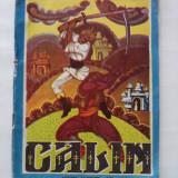 Calin - Mihai Eminescu (ilustratii de U.Corlateanu) / C8G - Carte de povesti