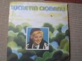 LUCRETIA CIOBANU iar se duc Mioarele album disc vinyl lp muzica populara folclor