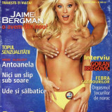 REVISTA PLAYBOY DIN AUGUST 2000 (JAIME BERGMAN)