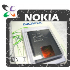 baterie noua originala bl-4s bl4s nokia BL-4S 3600 7100 7610 3600S 2680 3710 z